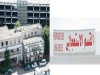 Lire la suite: Hôpital Charles Nicolle Tunis